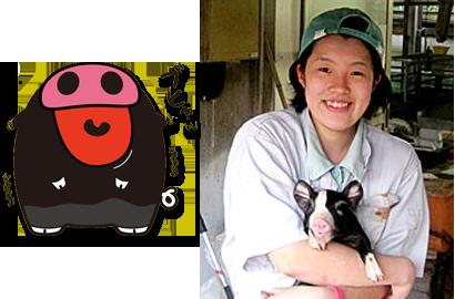 霧島黒豚の仔豚と飼育スタッフ