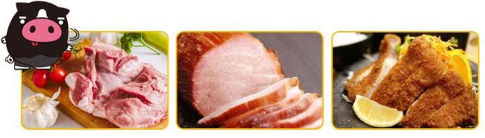 霧島黒豚の製品への加工
