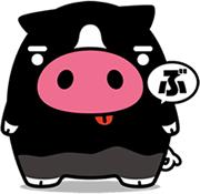 霧島黒豚ゆるキャラ「ポーくん」
